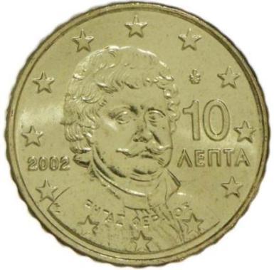 https://eurocollezione.altervista.org/_JPG_/_GRECIA_/10cent.jpg