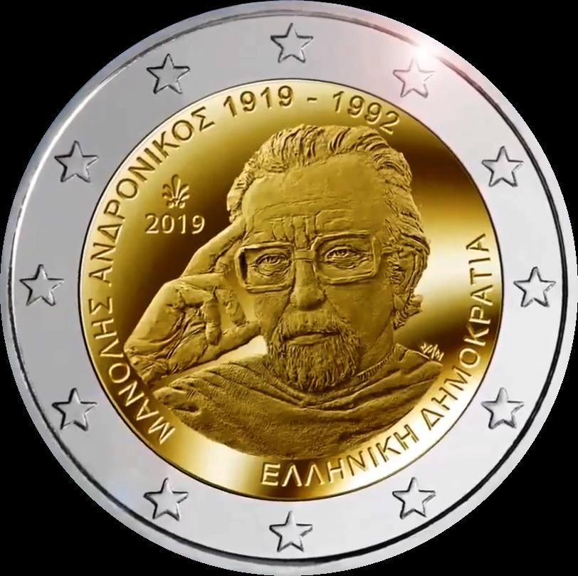 https://eurocollezione.altervista.org/_JPG_/_GRECIA_/2euro2019_Andronikos.png