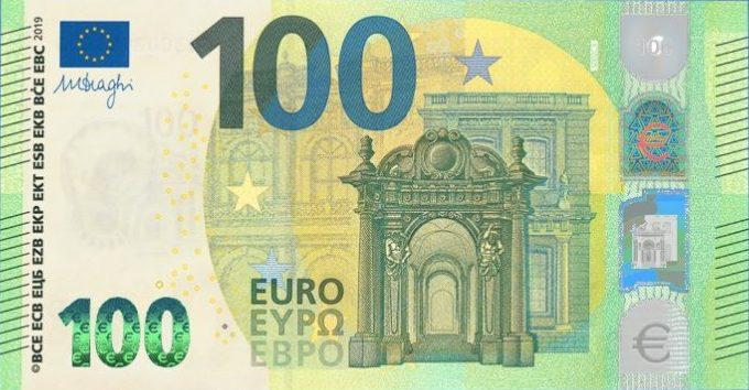 https://eurocollezione.altervista.org/_JPG_/_VARIE_/BANCONOTE/Banconota_Italia_100_euro_a.jpg