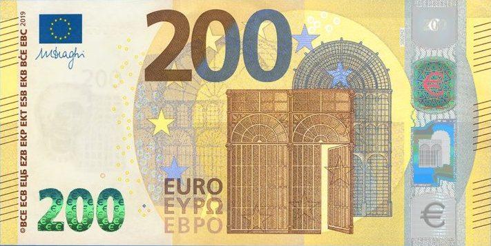 https://eurocollezione.altervista.org/_JPG_/_VARIE_/BANCONOTE/Banconota_Italia_200_euro_a.jpg