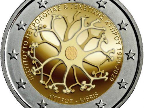 Emitida moneda de 2 euros conmemorativa Chipre 2020