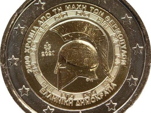 """G.U. Unione Europea 2020/C 417/05 del 2 dicembre: faccia nazionale della nuova moneta commemorativa da 2 euro 2020 emessa dalla Grecia """"2500° anniv. Battaglia Termopili"""""""