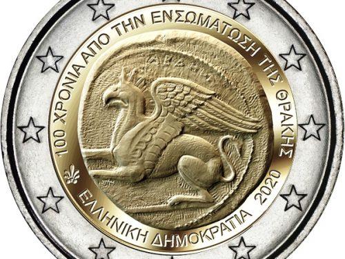 """G.U. Unione Europea 2020/C 417/06 del 2 dicembre: faccia nazionale della nuova moneta commemorativa da 2 euro 2020 emessa dalla Grecia """"100° anniv. Unione della Tracia alla Grecia"""""""