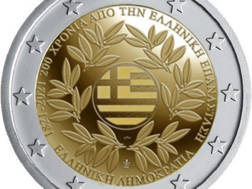 """G.U. Unione Europea 2021/C 96/08 del 22 marzo: faccia nazionale della nuova moneta commemorativa da 2 euro 2021 emessa dalla Grecia """"200° anniversario Rivoluzione greca"""""""